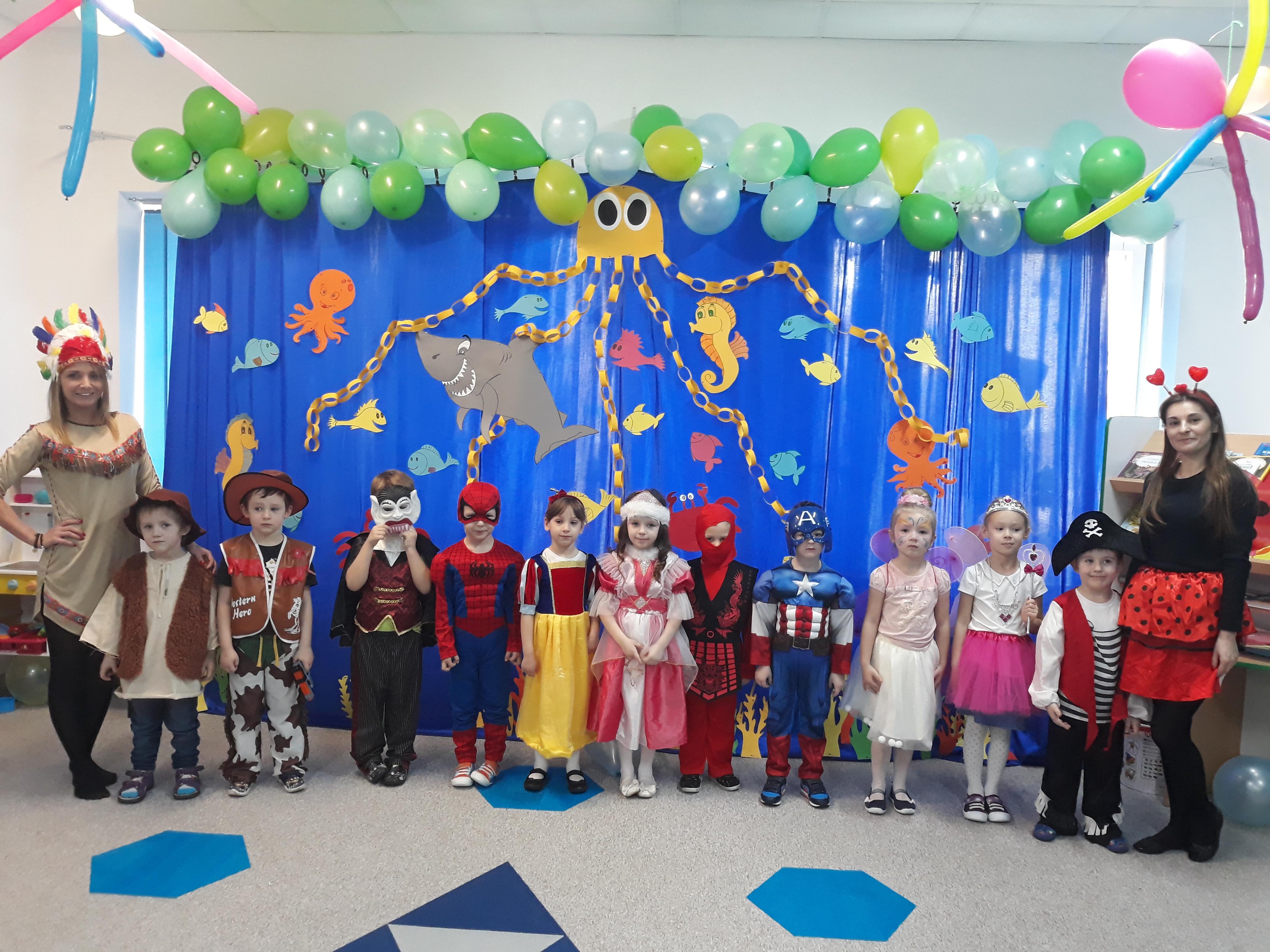 Podwodny Bal karnawałowy w naszym przedszkolu ;) Radość w oczach dzieci- bezcenna !